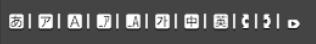 文字入力特殊記号のサンプル
